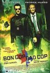 Плохой хороший полицейский