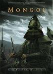 Монгол. Часть первая