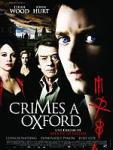 Оксфордские убийства
