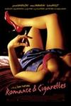 Романс и сигареты