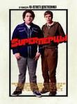 Super-перцы